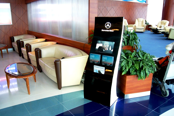 Placement of freestanding advertising stands, structures in the VIP-halls and business halls of airports