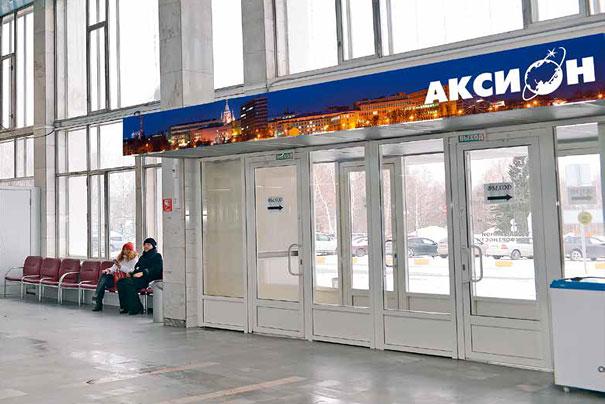 Реклама в аэропорту Ижевск