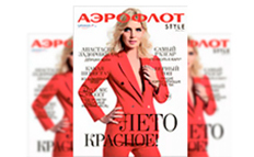 Advertisement placing in Aeroflot Style magazine